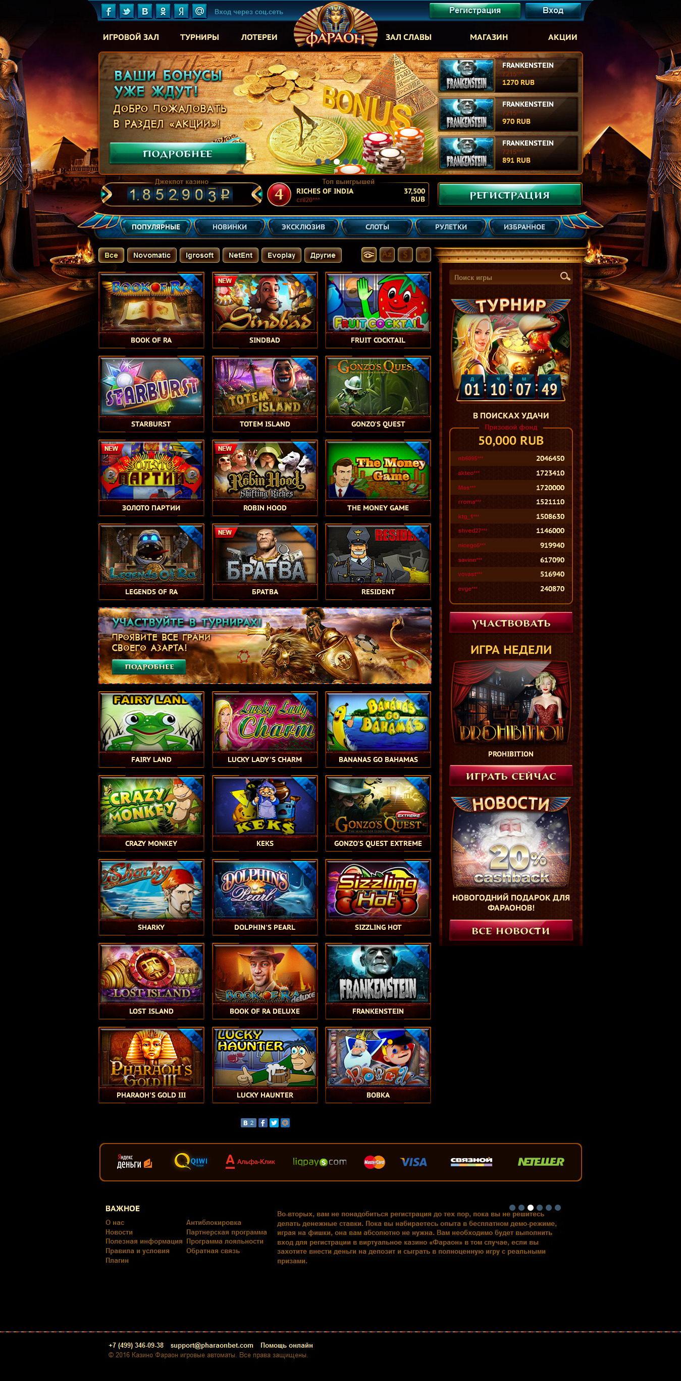 Можете воспользоваться возможностью бесплатно поиграть в нашем 888 казино играть в игровые автоматы казино бесплатно и без регистрации