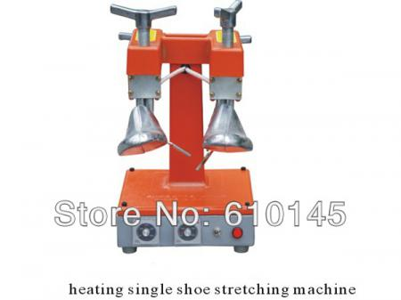 single-head-machine-temperature-stays-warm-support-extended-Shoes ...