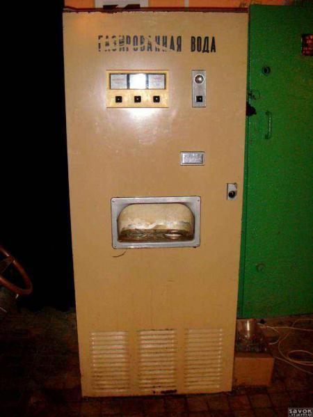 Автомат subtopia