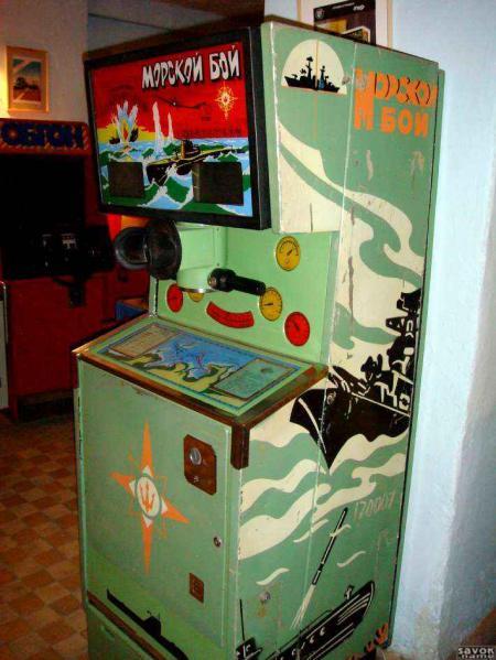 Создать Игровой Автомат