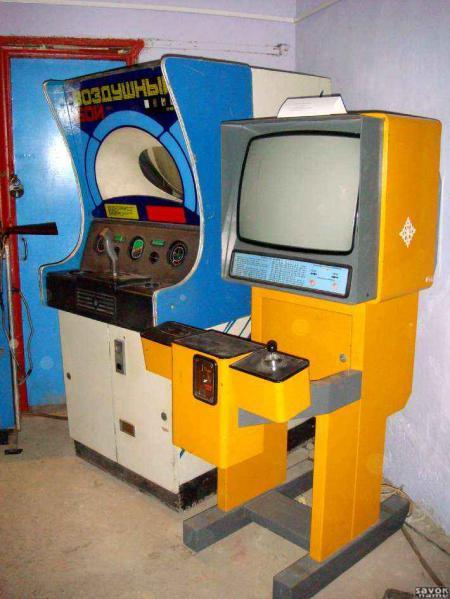 Как делают игровые автоматы эмуляторы на игровые автоматы admiral-x.com